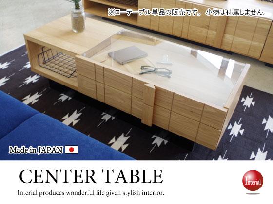 幅110cm・ガラス天板・センターテーブル(引出し付き・日本製・完成品)