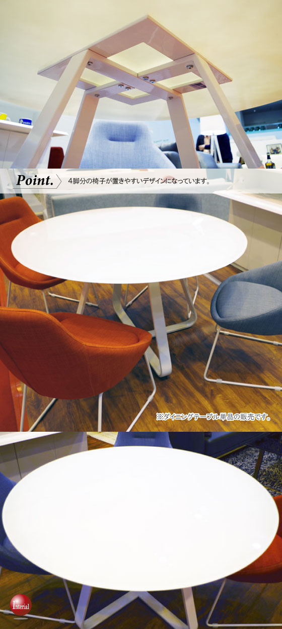 直径100cm・ガラス天板ダイニングテーブル(円形)【予算に応じて選べる配送プラン!開梱組立設置サービス対応】
