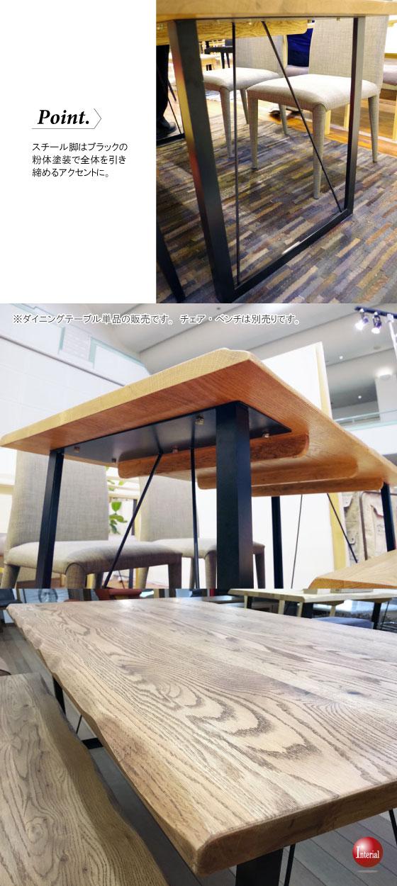 幅150cm・天然木オーク製ダイニングテーブル【予算に応じて選べる配送プラン!開梱組立設置サービス対応】