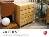天然木アルダー製・5段チェスト(幅68cm)日本製・完成品
