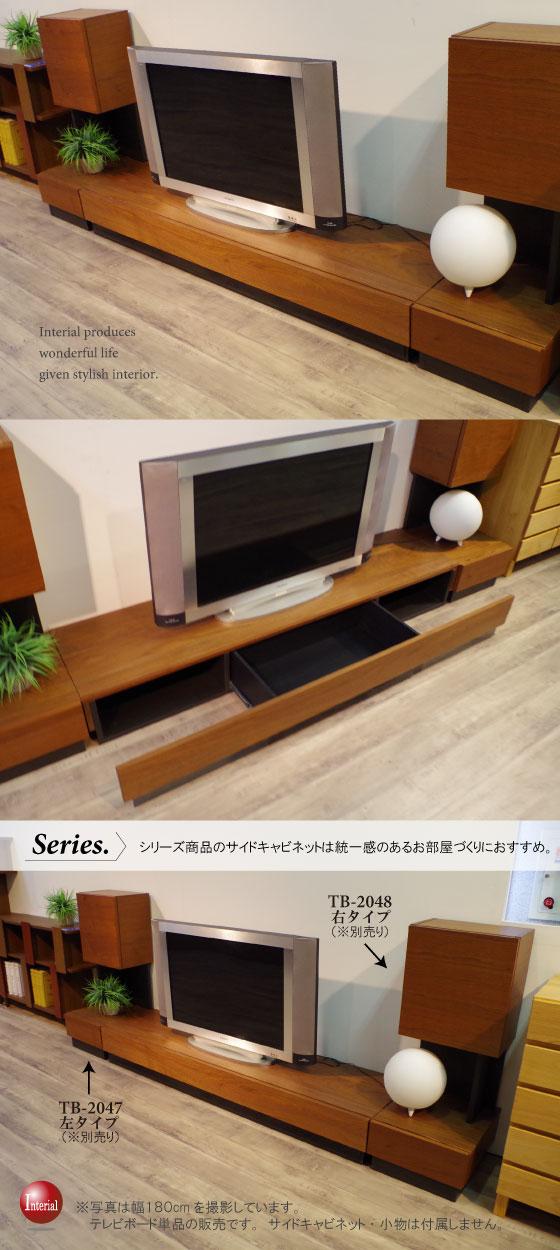 ウォールナット突板・幅160cm/180cmテレビ台(日本製・完成品)