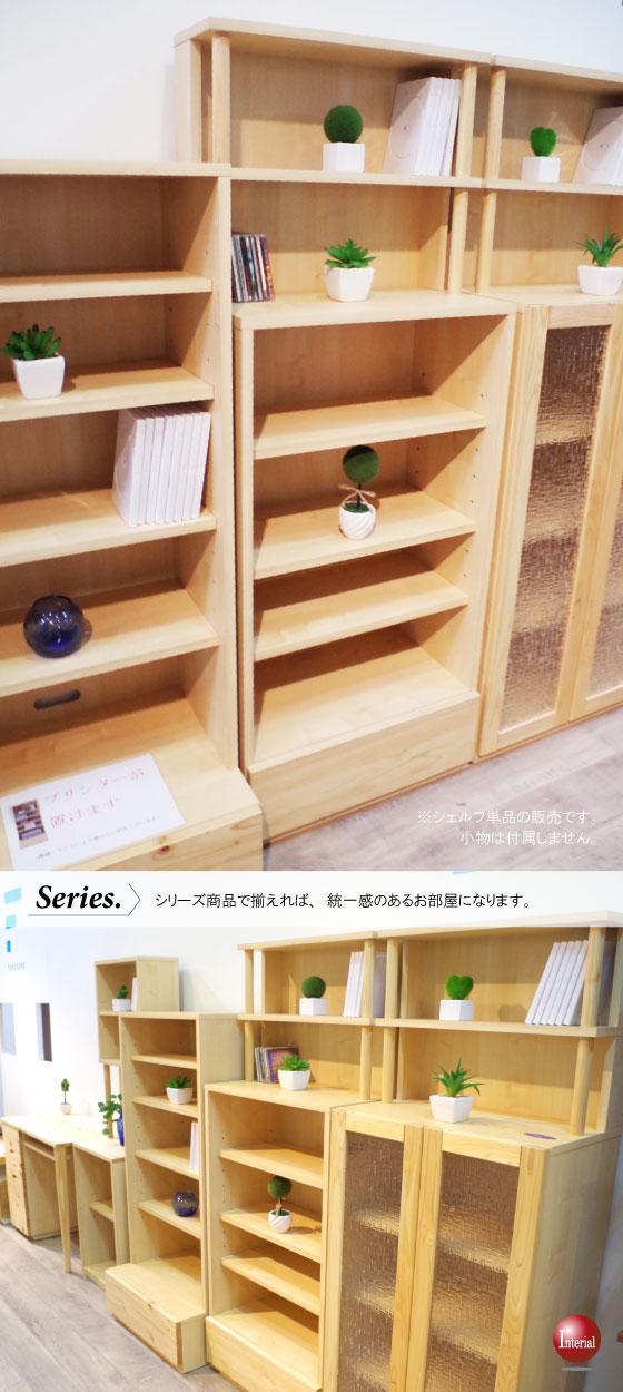 天然木ヒノキ無垢材・シェルフ(幅60cm)日本製・完成品