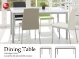 光沢ホワイト天板・幅80cm/120cmダイニングテーブル