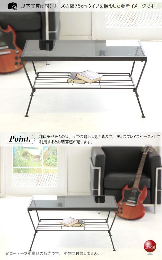 強化ガラス&スチール製・ローテーブル(幅90cm)