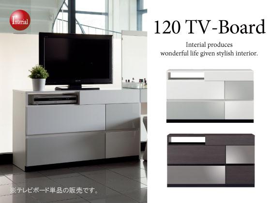 モダン幾何学デザイン・幅120cmテレビボード(完成品)開梱設置サービス付き