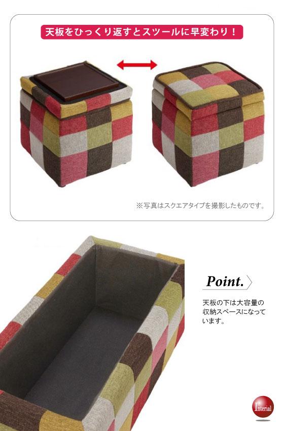 3WAY仕様・収納付きカラフルミニテーブル(幅81cm)完成品【完売しました】