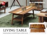 天然木4種使用!折りたたみ式&棚付きローテーブル(幅100cm)完成品