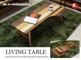 天然木4種使用!折りたたみ式L字型ローテーブル(幅100cm)完成品
