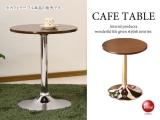 天然木ウォールナット天板・円形カフェテーブル(直径50cm)