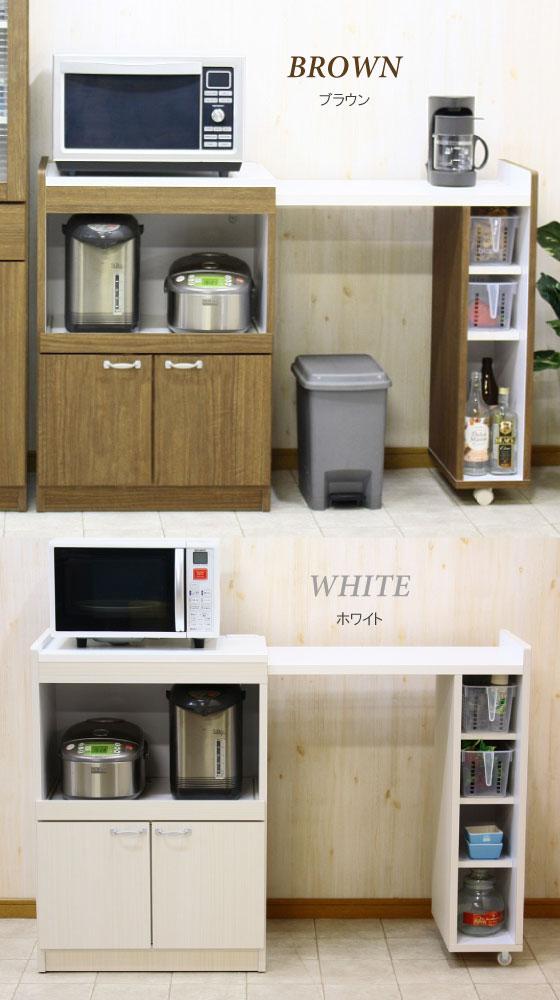 北欧モダン・伸張式キッチンボード(日本製・完成品)
