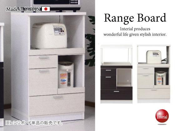 スライド棚付き・木目調レンジボード(幅58cm)日本製・完成品