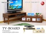 木目デザイン・伸長式テレビボード(日本製・完成品)