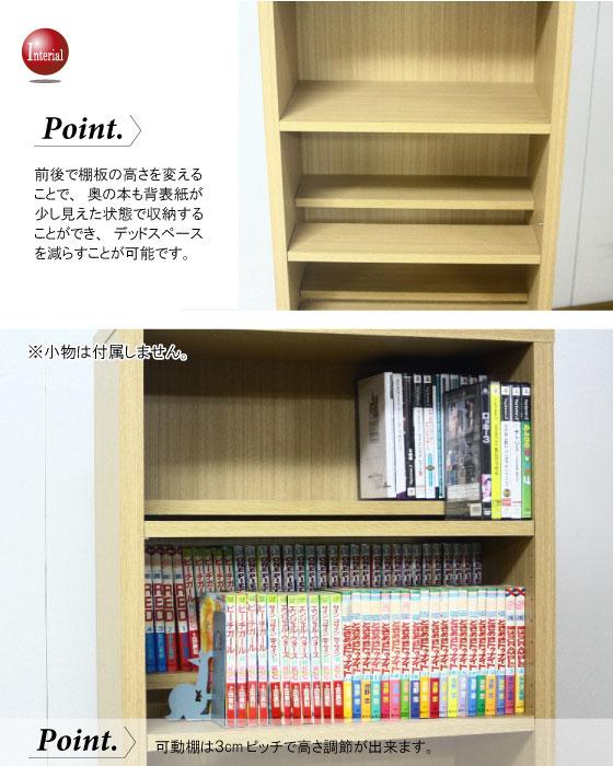 前後段違い仕様!幅60cmオープンシェルフ(日本製・完成品)