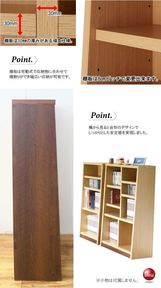 幅67cmオープンシェルフ・ハイタイプ(日本製・完成品)