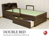 照明&収納&手すり付き・畳ベッド(ダブルサイズ)