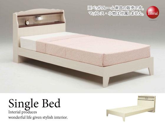 ガーリーデザイン・棚&コンセント付きシングルベッド