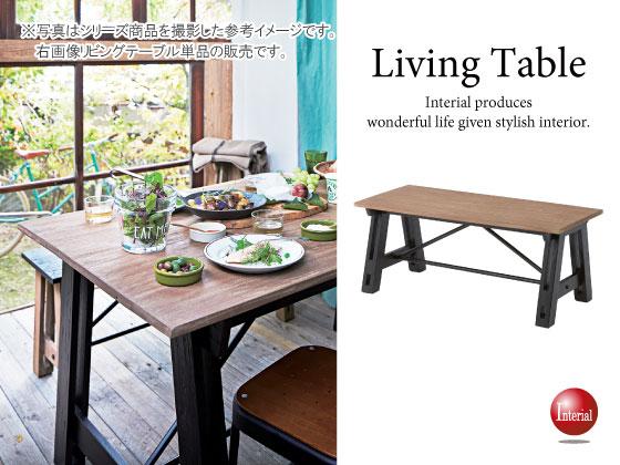 幅100cm・天然木ミンディ&スチール製・ローテーブル