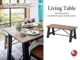 天然木ミンディ製・リビングテーブル(幅100cm)