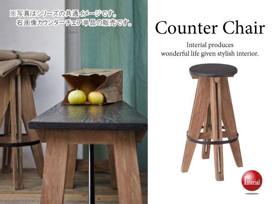 天然木ミンディ製・カウンターチェア(直径39.5cm)完成品