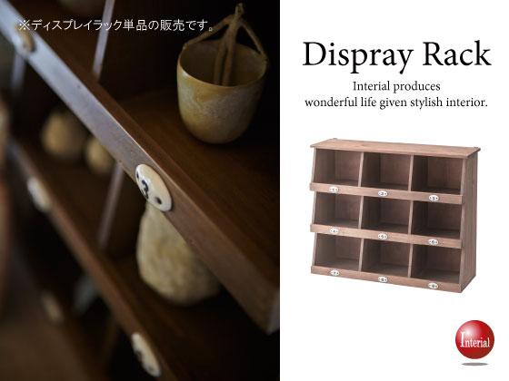 天然木杉製・ナンバリングディスプレイラック(幅40cm)完成品