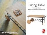 北欧テイスト・天然木オーク&スチール製リビングテーブル(幅92cm)完成品