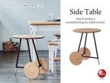 北欧テイスト・天然木オーク&スチール製サイドテーブル(直径45cm)Lサイズ