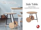 北欧テイスト・天然木オーク&スチール製リビングテーブル(直径45cm)Sサイズ