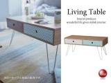天然木アッシュ製・ノルディックリビングテーブル(幅90cm)