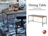 天然木パイン&アイアン製・幅154cmダイニングテーブル