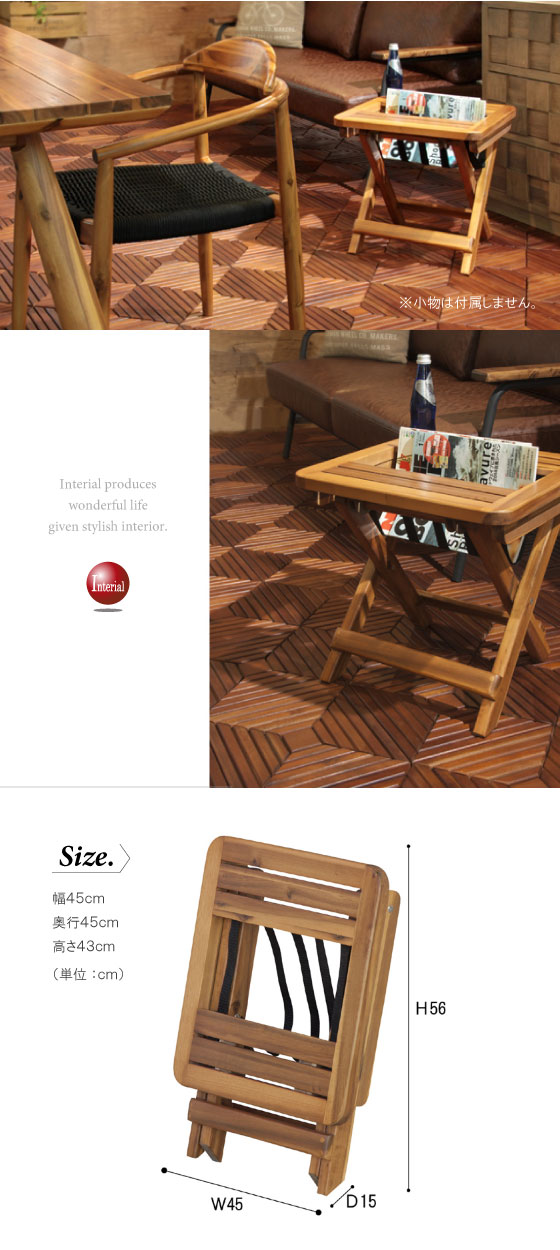 天然木アカシア製・折りたたみ式サイドテーブル(幅45cm)