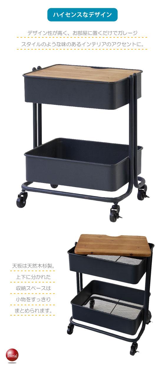 スチール&天然木杉製・ガレージスタイルサイドテーブル(幅45cm)