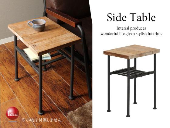 古材アンティーク調・天然木杉&アイアン製サイドテーブル(幅30cm)