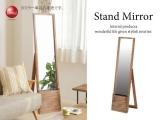 古材アンティーク調・天然木杉製スタンドミラー(幅38cm)完成品