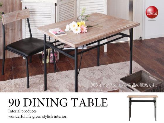 古材アンティーク調・天然木杉&アイアン製ダイニングテーブル(幅90cm)