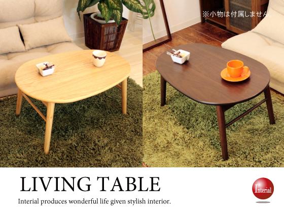 天然木オーク&ウォールナット製・折りたたみ式テーブル(完成品)