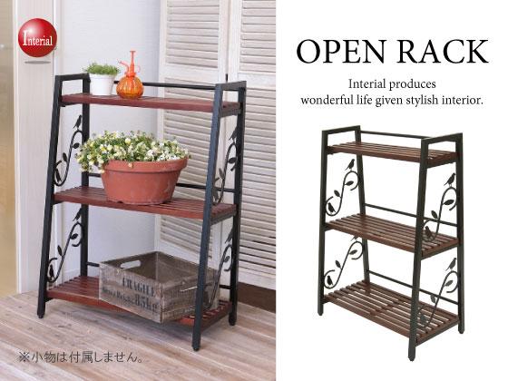 鳥&リーフデザイン・3段オープンラック(幅60cm)