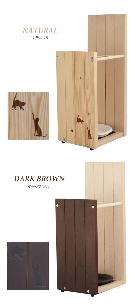 猫デザイン・天然木製アンブレラスタンド