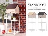 お家&猫デザイン・天然木製スタンドポスト(幅38cm)