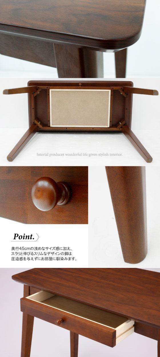 レトロデザイン・天然木ウォールナット製コンソールデスク(幅75cm)