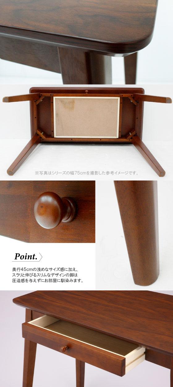 レトロデザイン・天然木ウォールナット製コンソールデスク(幅90cm)