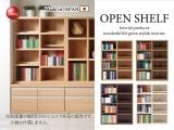 木目調・幅90cmオープンシェルフ(ミディアムタイプ)日本製・完成品