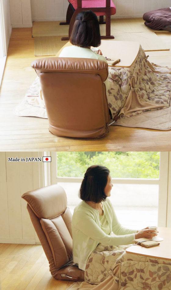 薄型設計・リクライニング座椅子(日本製・完成品)