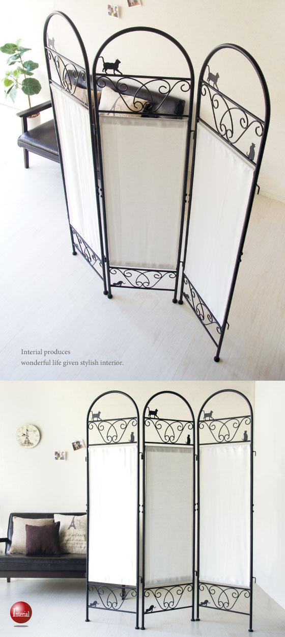 黒猫デザイン・アイアンパーテーション