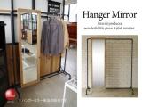 ヴィンテージデザイン・スチール&古材ハンガーミラー