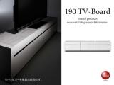 光沢ホワイト・幅190cmテレビボード(完成品)開梱設置サービス付き