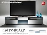 光沢モダンホワイト・幅180cmテレビボード(完成品)開梱設置サービス付き