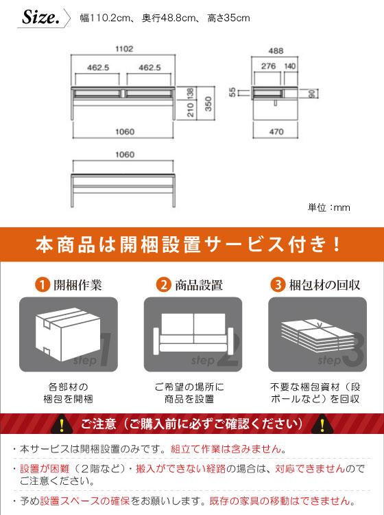光沢モダンホワイト・幅110cmリビングテーブル(完成品)開梱設置サービス付き