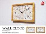 タイル調文字盤・インテリア壁掛け&置き時計