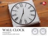 スクエア・アクリル壁掛け&置き時計