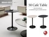 石目調変形天板・幅50cmカフェテーブル(完成品)